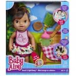 Boneca Baby Alive Morena  Meu Lanchinho - Hasbro