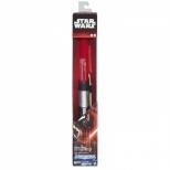 Darth Vader Electronic Lightsaber - Hasbro